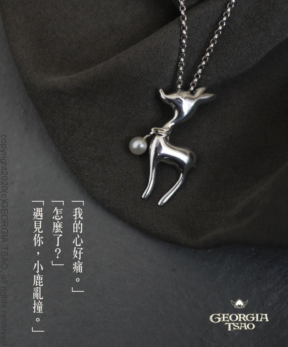 GT小鹿純銀項鍊