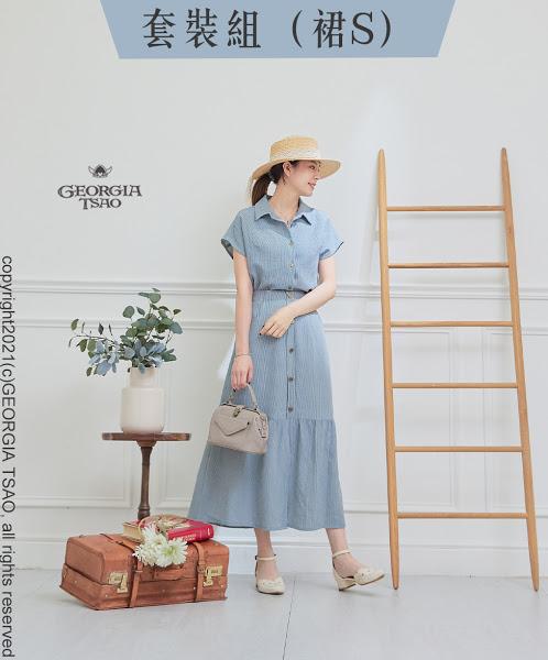 GT青青小格-法式袖襯衫/排釦魚尾裙 F/S