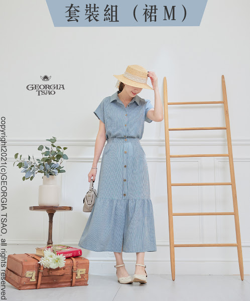 GT青青小格-法式袖襯衫/排釦魚尾裙 F/M