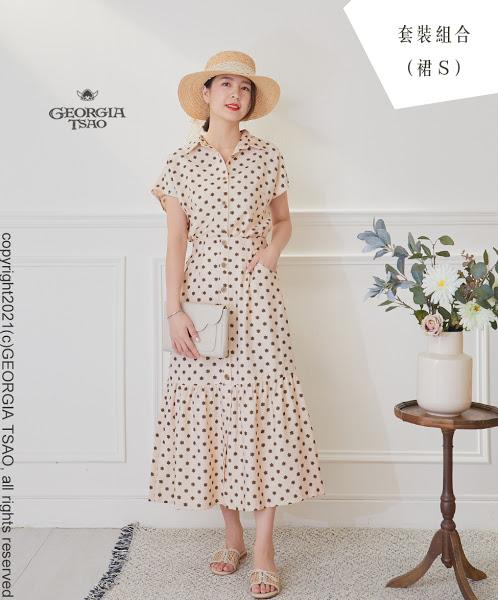 GT小花朵朵-法式袖襯衫/排釦魚尾裙 F/S